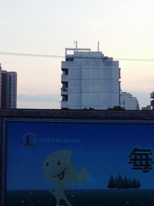 这是唯亭创苑小区楼顶上的电信信号塔